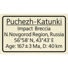 Puchezh-Katunki Impact Breccia