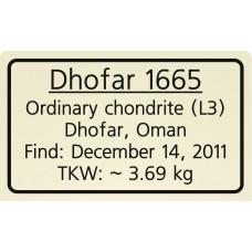 Dhofar 1665