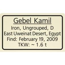 Gebel Kamil